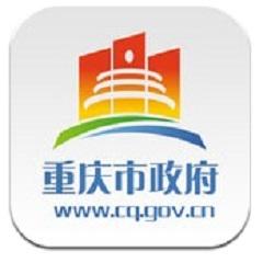 重庆政务LOGO