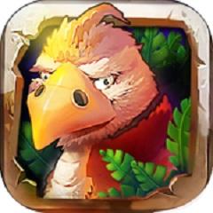 石器探险-恐龙时代