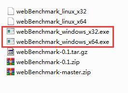 webBenchmark截图