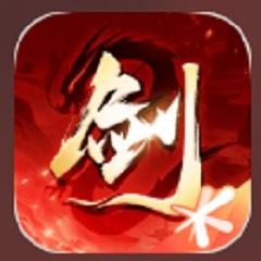 剑侠情缘2:剑歌行LOGO