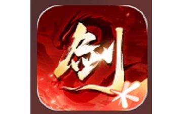 剑侠情缘2:剑歌行段首LOGO
