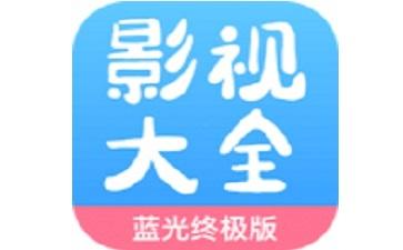 七七影视大全段首LOGO