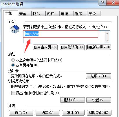 IE6浏览器截图