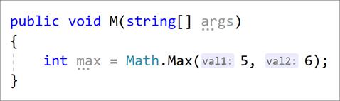 Visual Studio 2019截图