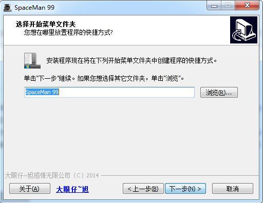 重复文件清理器截图