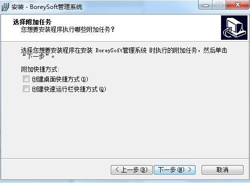博雷门业管理软件截图