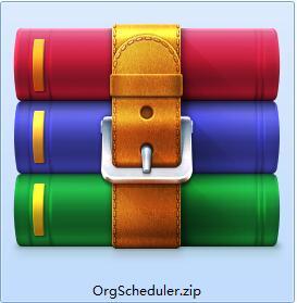 OrgScheduler Pro截图