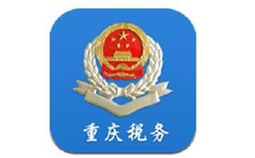 重庆电子税务局12366段首LOGO