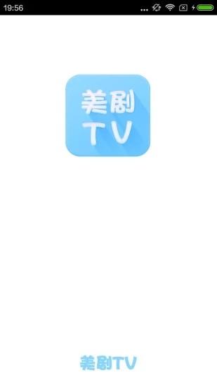 美剧tv截图1