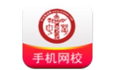 中华考试网校段首LOGO