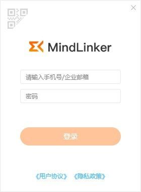 MindLinker截图