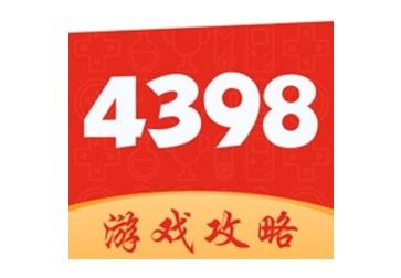 4398游戏盒子