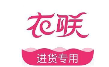 衣联网段首LOGO