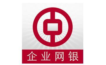 中国银行企业网银段首LOGO