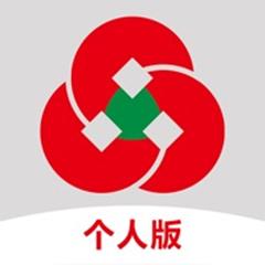 山东农村信用社