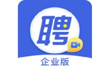 智联企业版段首LOGO