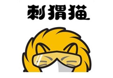 刺猬猫阅读段首LOGO