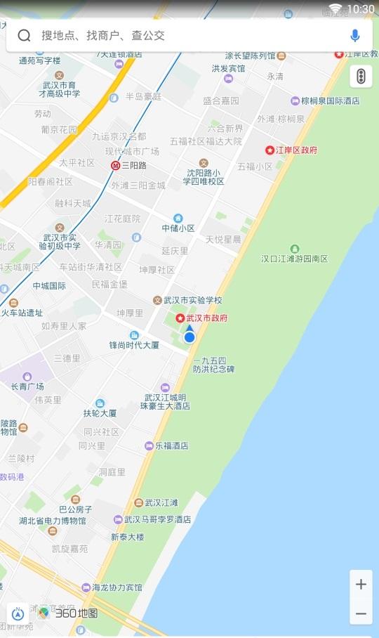 360搜索地图截图