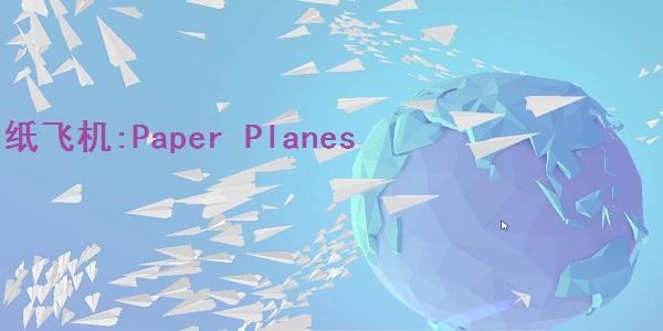 纸飞机:Paper Planes截图