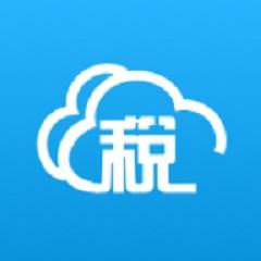河北省網上稅務局