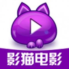 影猫电影LOGO