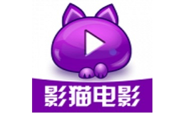 影猫影片段首LOGO