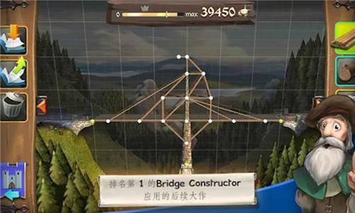桥梁构造师:中世纪截图