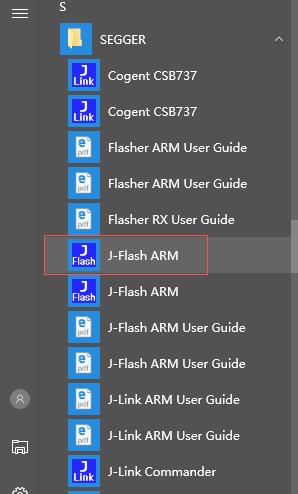jlink驱动下载(SEGGER J-FlASH ARM)截图1