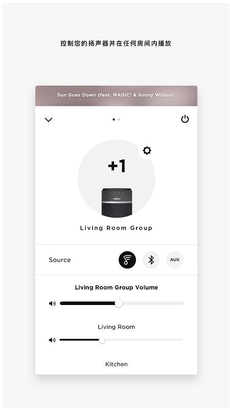 Bose SoundTouch截图