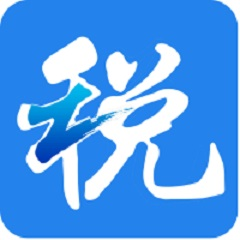 浙江省电子税务局LOGO
