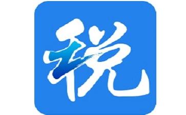浙江省电子税务局段首LOGO