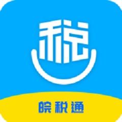 安徽省電子稅務局