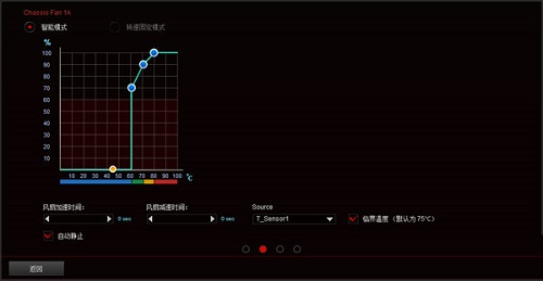 ASUS华硕AI Suite III智能管家3截图1