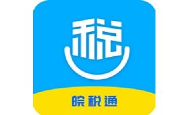安徽省电子税务局段首LOGO