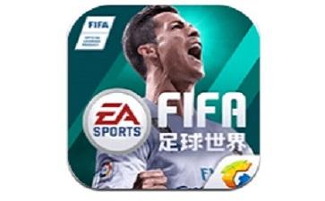FIFA足球世界段首LOGO