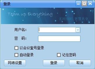 科软云会展服务系统截图1