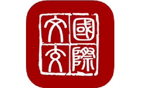 国际文交所段首LOGO