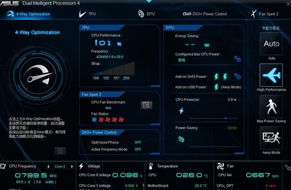 ASUS华硕AI Suite III智能管家3截图