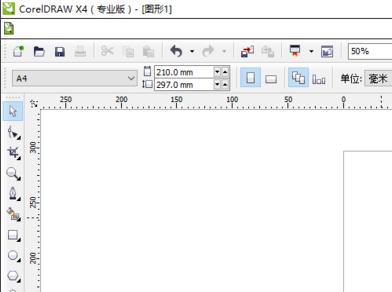 cdrx4软件下载(CorelDraw X4)截图