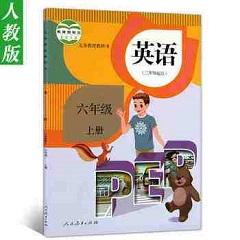 小学英语六年级上册点读电子课本
