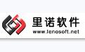 里诺人事档案管理软件段首LOGO