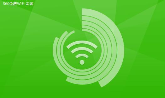netsys随身wifi360智能版驱动程序截图