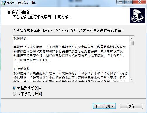 云展网PDF合并工具截图