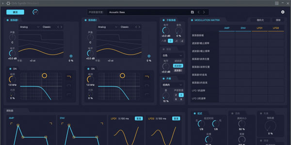 ORB Synth for Mac截图