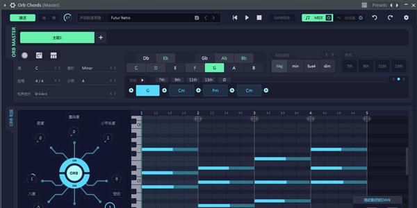 ORB Producer Suite智能编曲插件套装截图