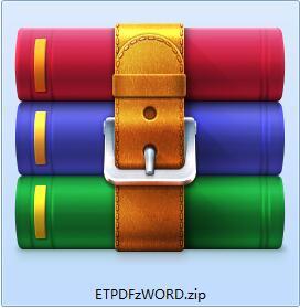 ETPDF转WORD转换器截图