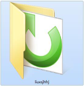 流星数据恢复软件截图