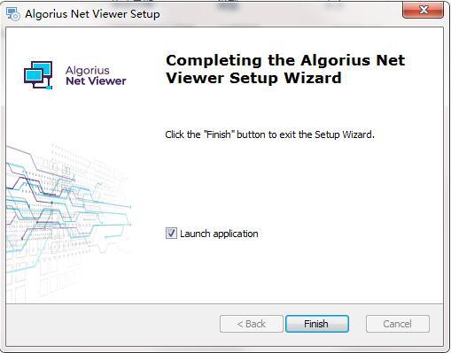 Algorius Net Viewer截图