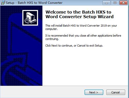 Batch HXS TO DOC Converter截图