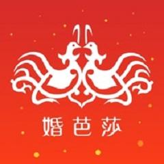 中國婚博會
